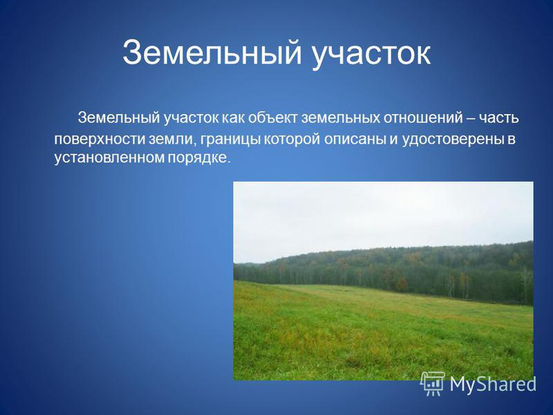 Журнал регистрации входящих документов Делопроизводство