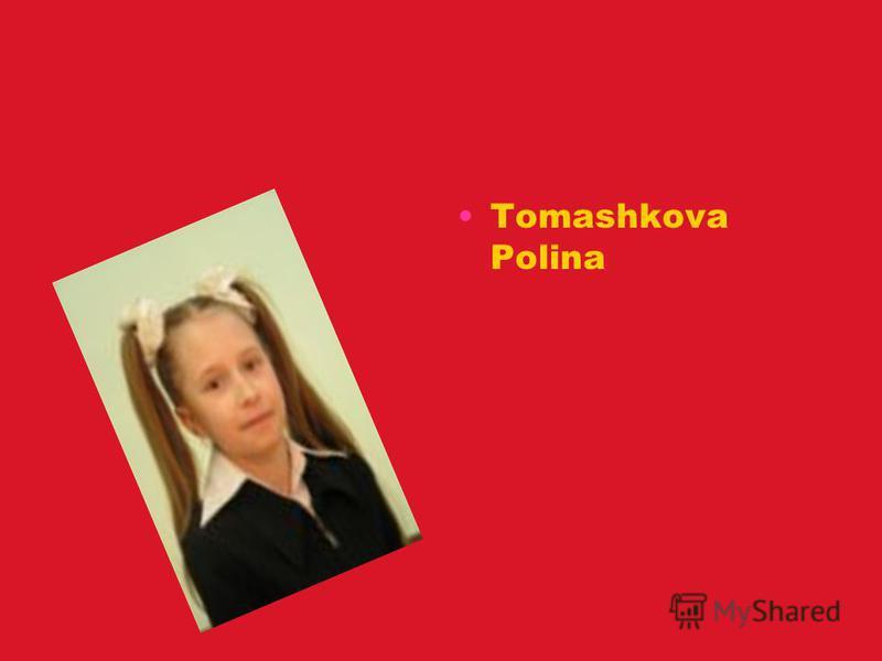 Tomashkova Polina