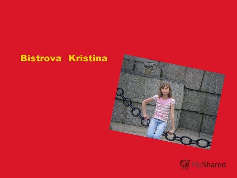 Bistrova Kristina