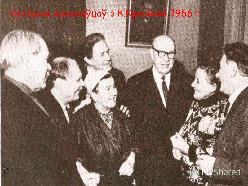 Дырэктар і Туляга Л.Рахленка, Г.Глебаў