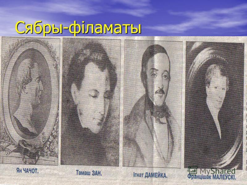 Віленскі універсітэт, у якім вучыўся Міцкевіч