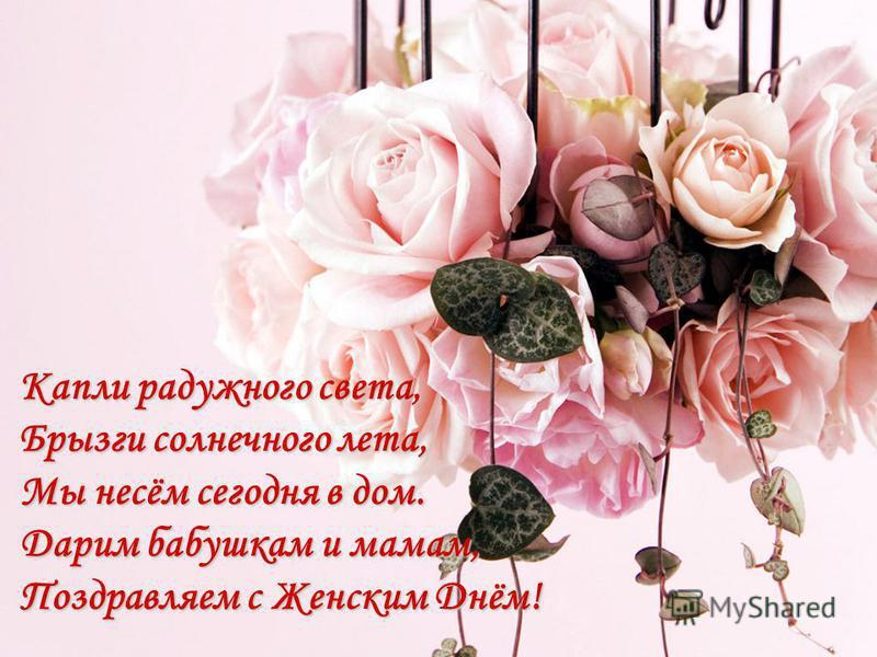 Мир души её высокой, Ласка и игра. Помни мамины уроки Мира и добра.