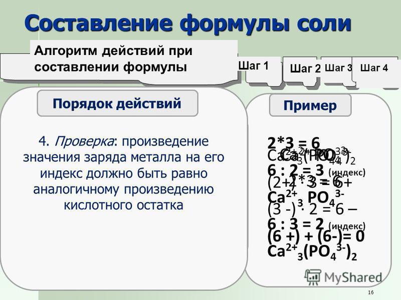 Порецкое гипсовое месторождение является одним из крупнейших в России, а по запасам ангидрита – крупнейшим в Европе и единственным разрабатываемым в промышленных масштабах на территории Европейской части России. CaSO 4