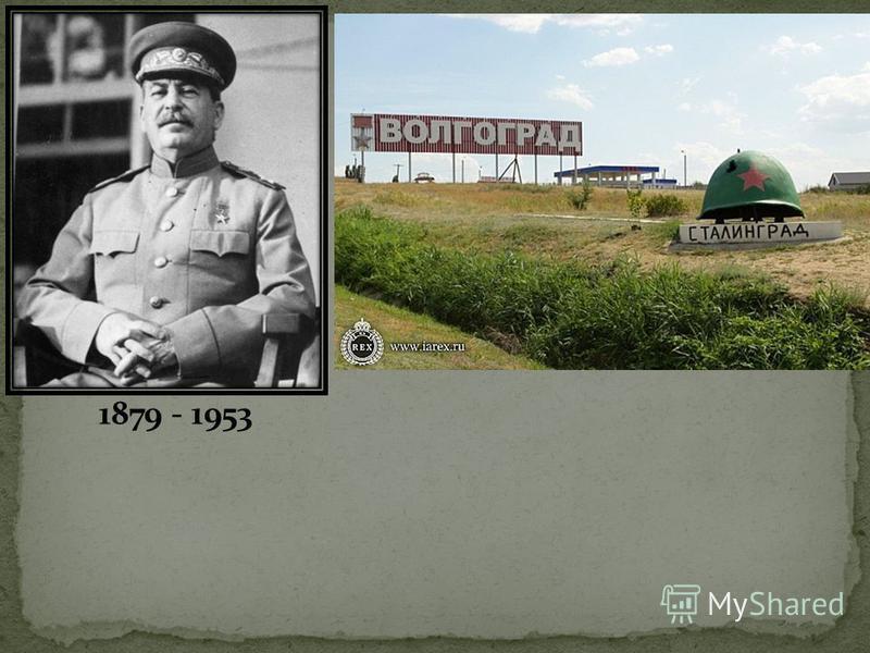 1879 - 1953