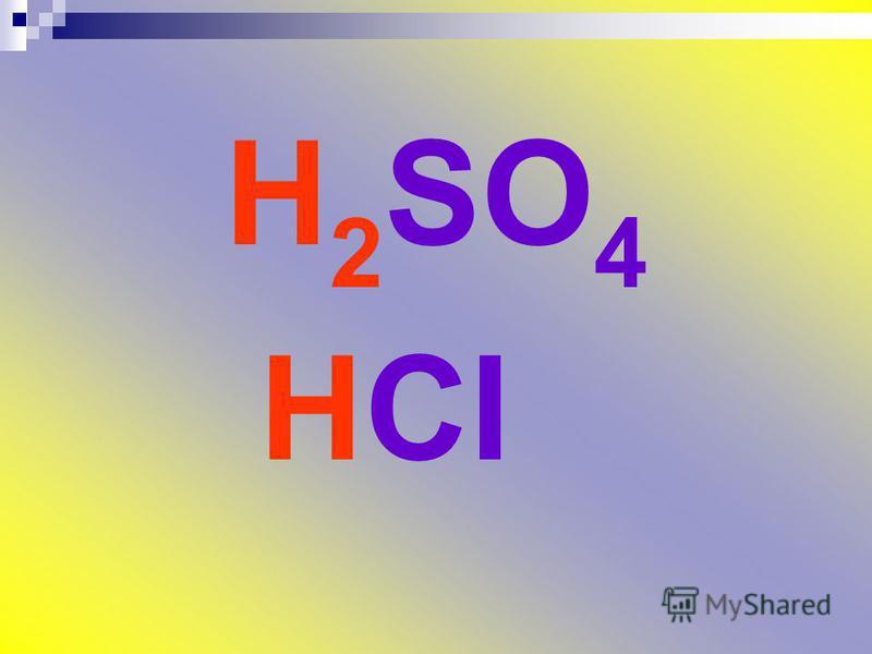 H 2 SO 4 HCI