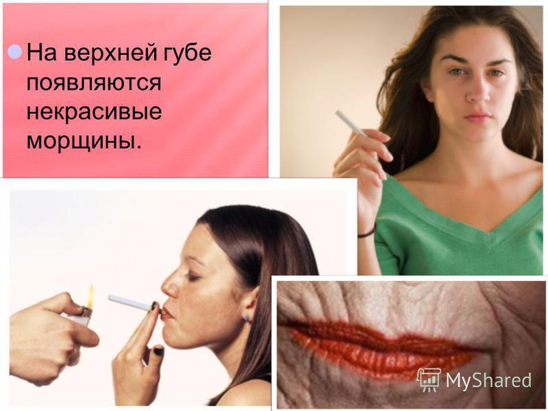 По утрам у вас болит голова, кожа становится серого цвета, желтизна на зубах не удаляется никакими зубными пастами и жевачками.
