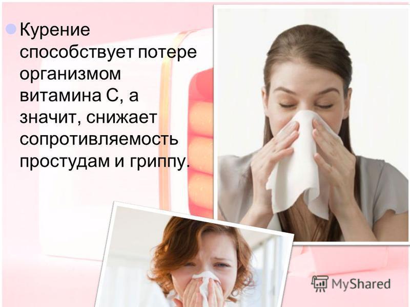 Не курите натощак. Нельзя заглушать сигаретой голод. Не курите, когда пьёте чай или кофе. Вредные компоненты легко растворяются в жидкости и лучше усваиваются.
