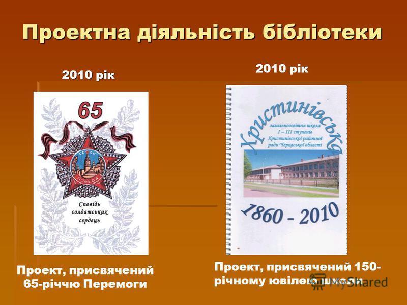 Участь у конкурсах 2011