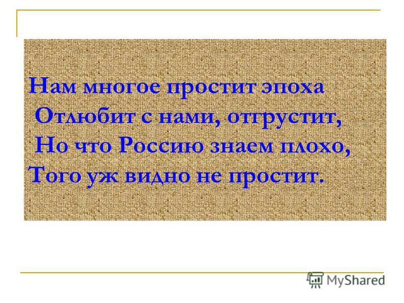 герои, патриоты, защитники земли русской. Минин и Пожарский -