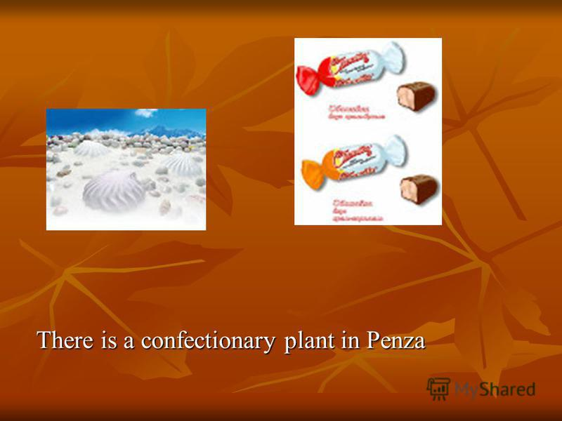 There is a confectionary plant in Penza