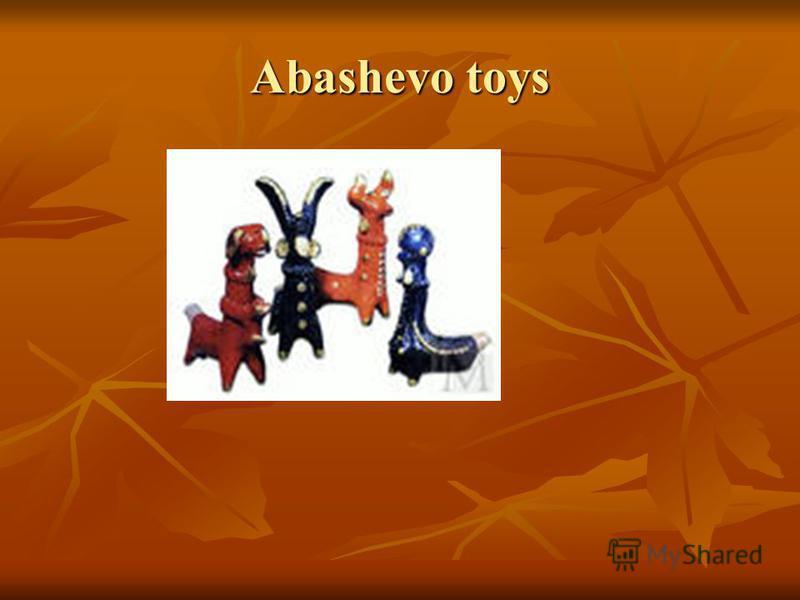 Abashevo toys