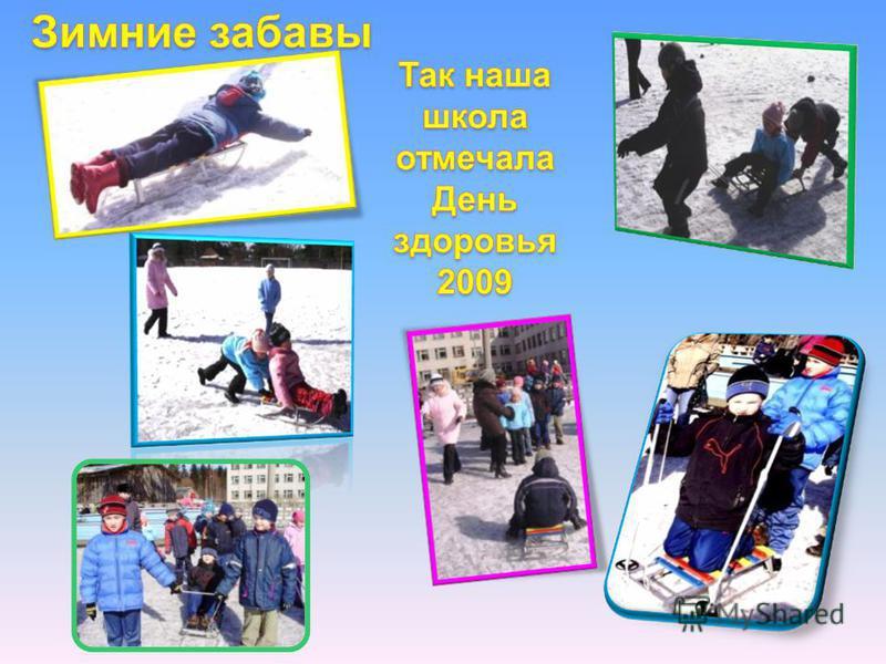Соревнования команд первых – пятых классов МЧС 23 февраля 2009 года «Кто дальше?» Полоса препятствий Тянем – потянем… «Как правильно наложить повязку?»