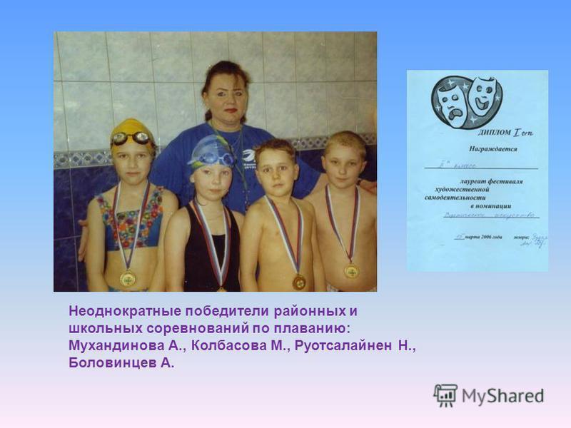 Районный фестиваль патриотической песни «Помнит сердце» 2010 г.