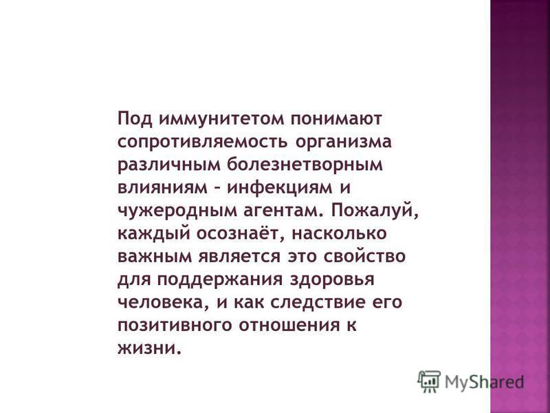 Королькова Людмила Николаевна Учитель биологии МОУ СОШ 82
