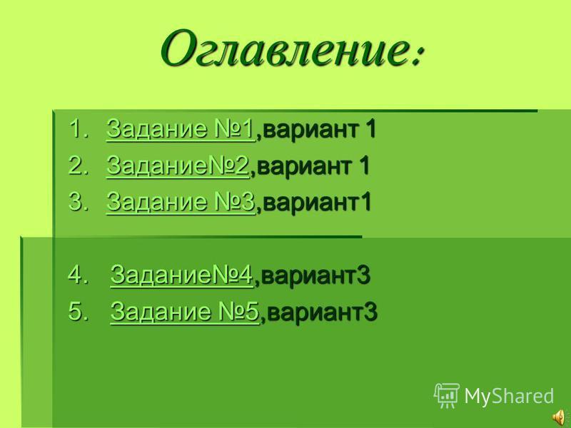 Выполнила Студентка гр.ЭКОН-1 2 Шкотова Кира