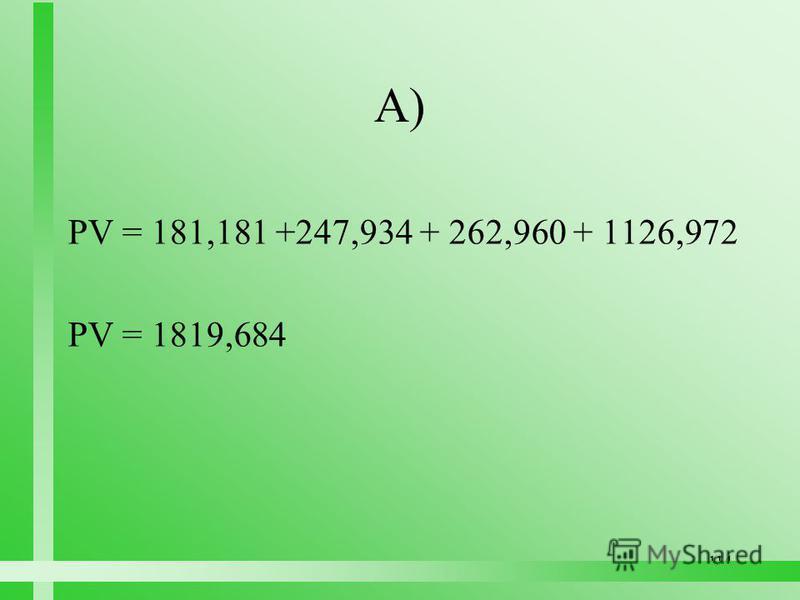 114 А) PV = 181,181 +247,934 + 262,960 + 1126,972 PV = 1819,684