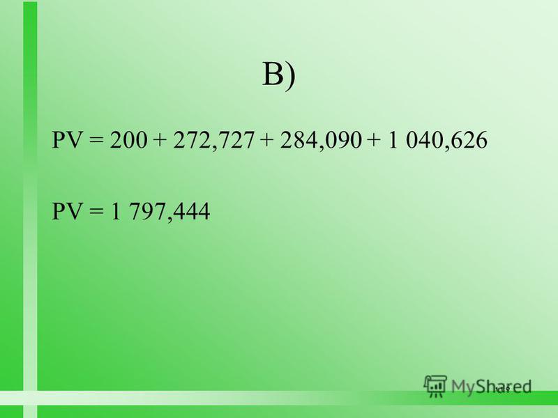118 В) PV = 200 + 272,727 + 284,090 + 1 040,626 PV = 1 797,444