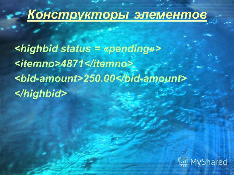 Конструкторы элементов 4871 250.00