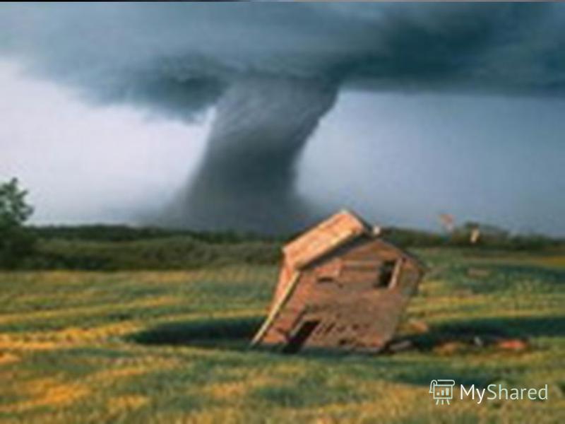 Смерчи (торнадо).