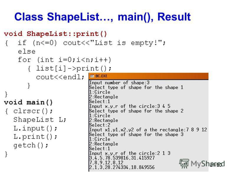21/30 Class ShapeList…, main(), Result