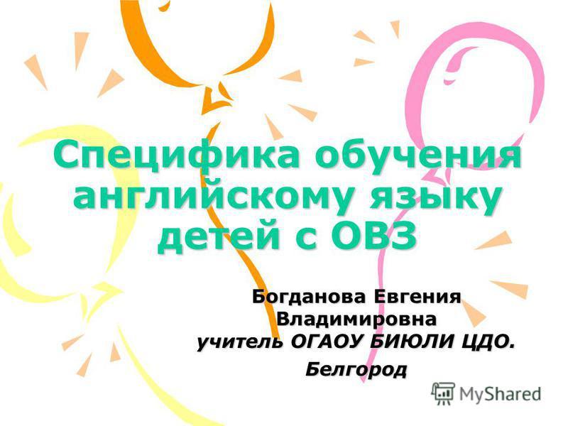 Презентация новой коллекции 13 02 17 - nelva