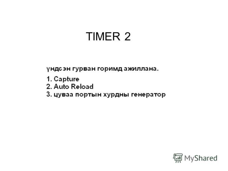 TIMER 2