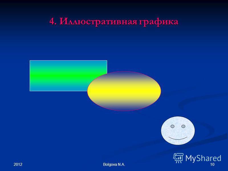 2012 10Bolgova N.A. 4. Иллюстративная графика
