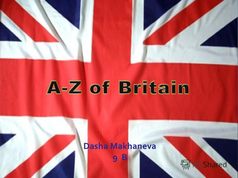 Dasha Makhaneva 9 B