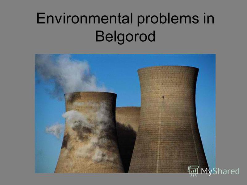 Environmental problems in Belgorod