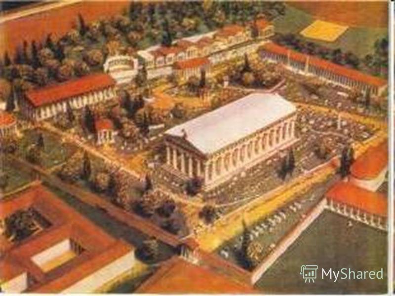 Вопрос 1. Первые Олимпийские игры Древности состоялись в… Первые Олимпийские игры Древности состоялись в… А. 906 г.до нашей эры. А. 906 г.до нашей эры. Б. 1201 г. до нашей эры. Б. 1201 г. до нашей эры. В. 776 г. до нашей эры. В. 776 г. до нашей эры.