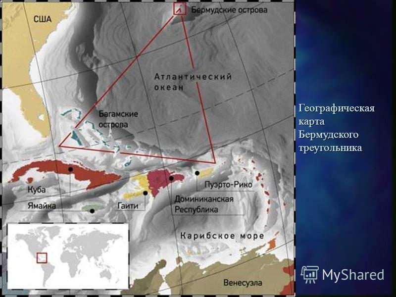 Географическая карта Бермудского треугольника