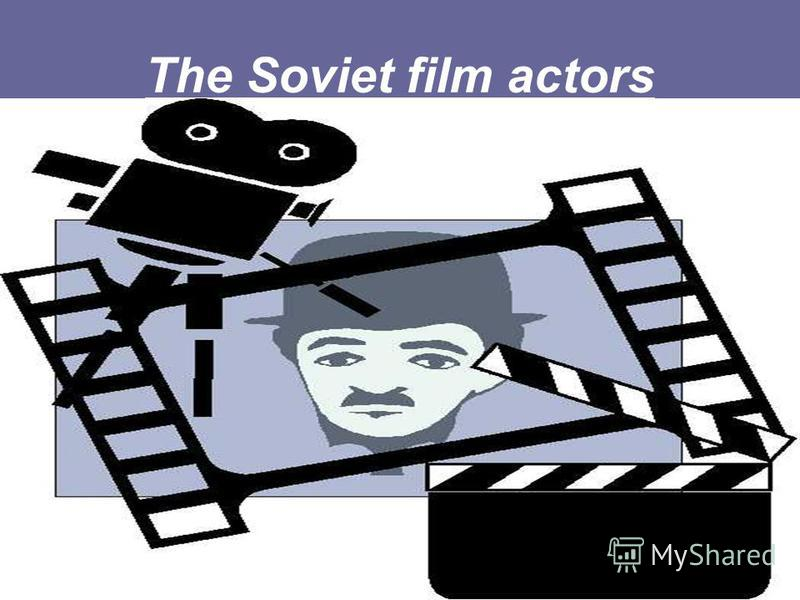 The Soviet film actors