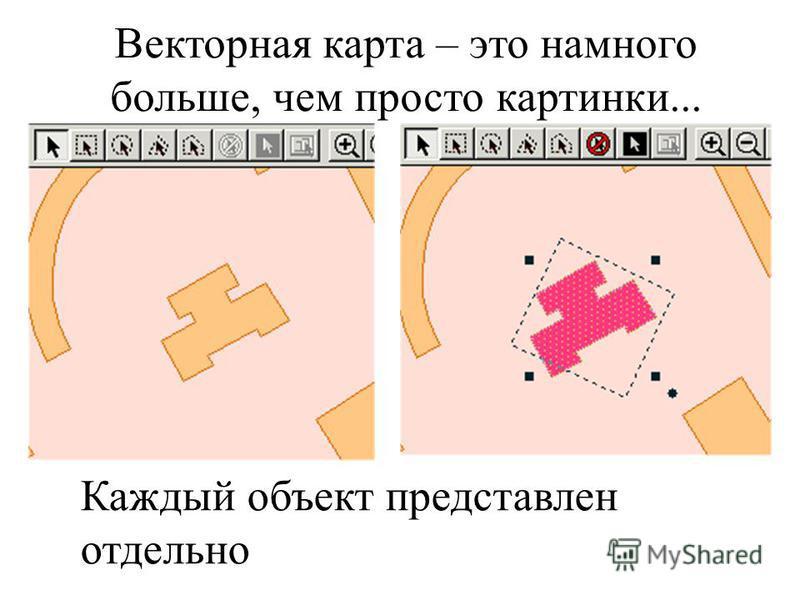 Каждый объект представлен отдельно Векторная карта – это намного больше, чем просто картинки...