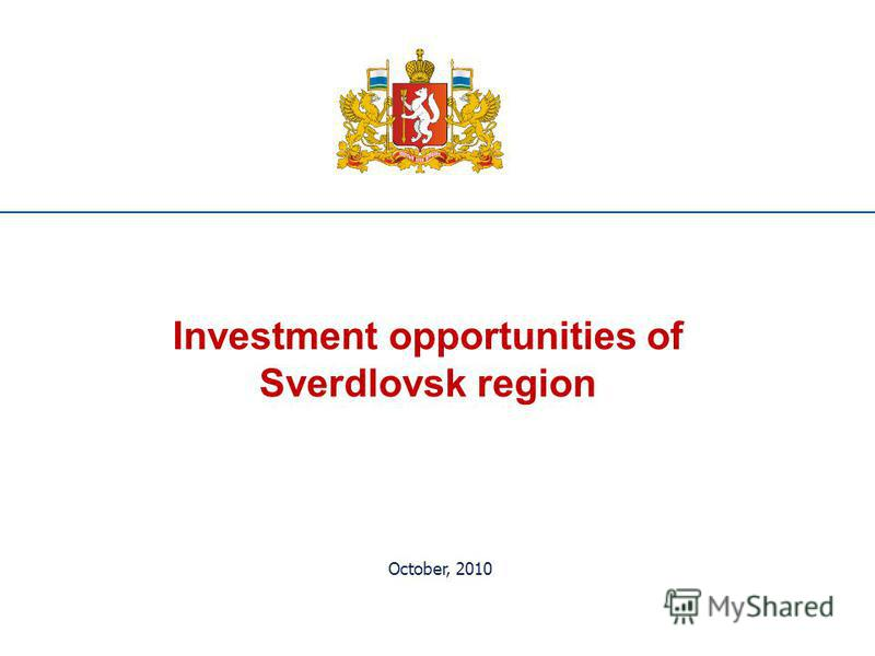 Investment opportunities of Sverdlovsk region October, 2010