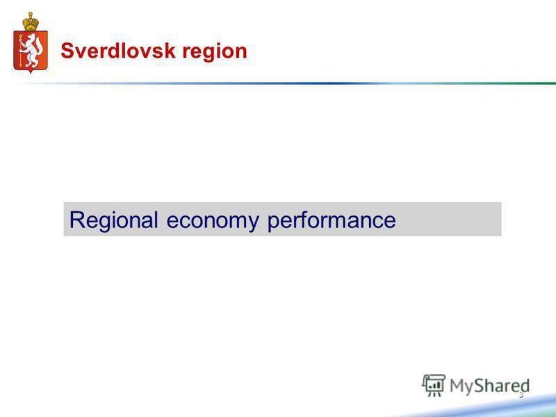 3 Regional economy performance Sverdlovsk region
