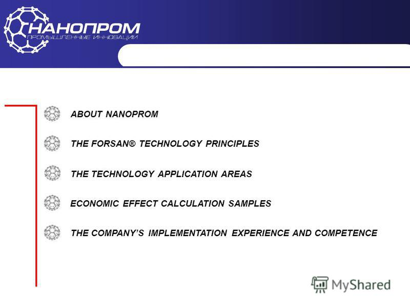 НАНОПРОМ Промышленные инновации THE FORSAN® TECHNOLOGY PRINCIPLESTHE COMPANYS IMPLEMENTATION EXPERIENCE AND COMPETENCEABOUT NANOPROM THE TECHNOLOGY APPLICATION AREASECONOMIC EFFECT CALCULATION SAMPLES