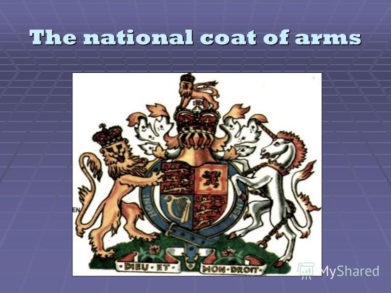 The national coat of arms
