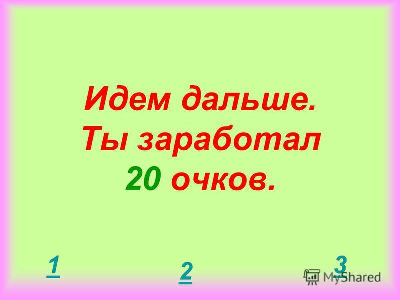 Какой ученый создал руководство по математике под названием «Начала»? 4 А. Пифагор Б. Архимед ПифагорАрхимед В. Евклид Г. Фалес ЕвклидФалес
