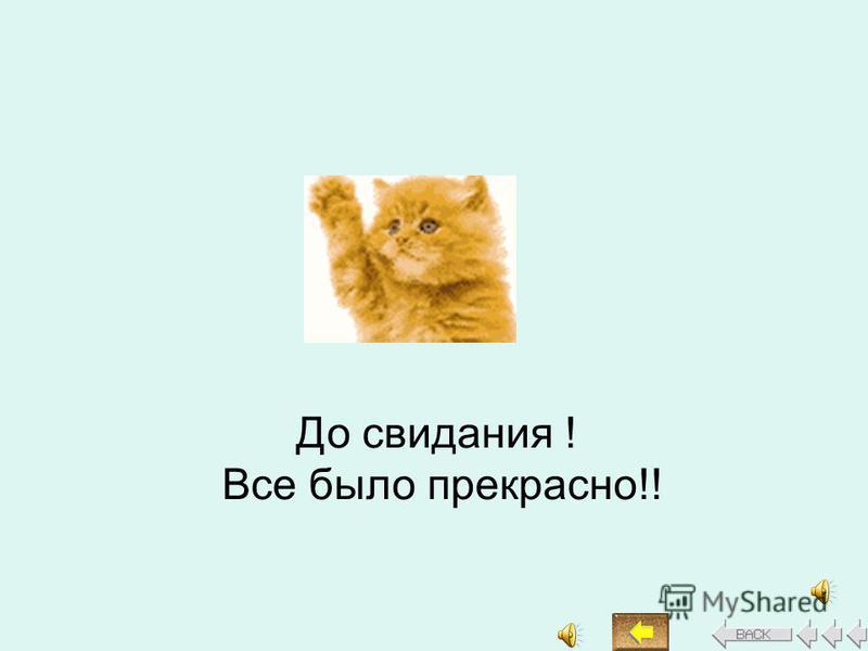 Домашнее задание § 71 Упр 13-1 Физика 10 Г.Я Мякишев Б.Б. Буховцев