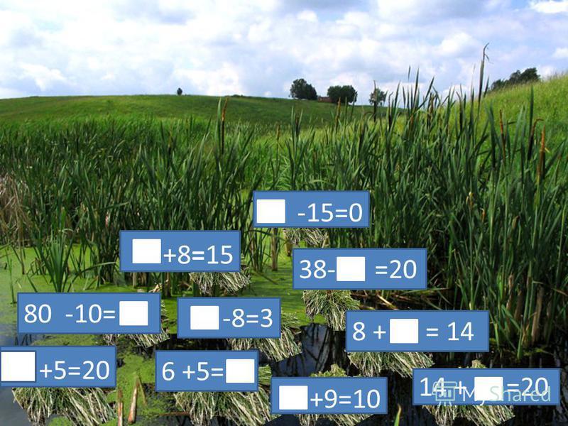 +5=20 6 +5= +9=10 14 + =20 8 + = 14 -8=3 80 -10= +8=15 38- =20 -15=0