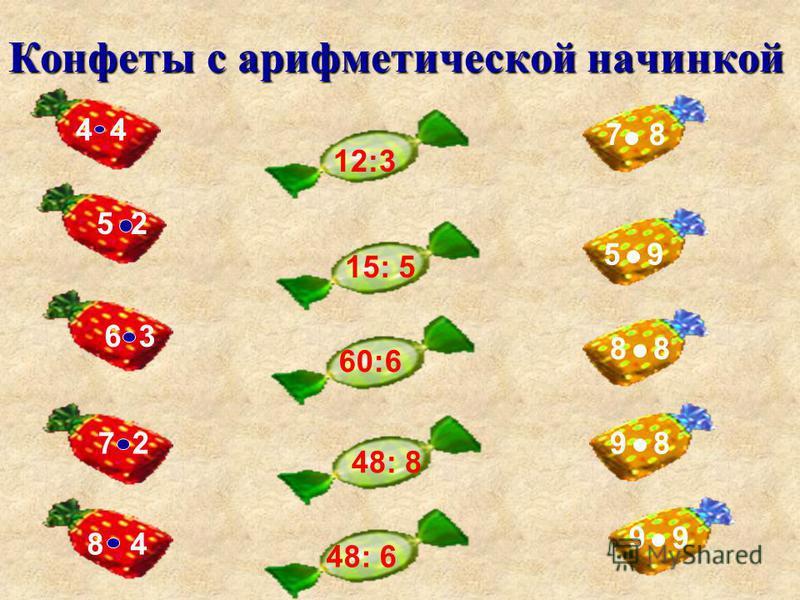 Коля и Вася удили рыбу. Коля поймал 18 рыбок. А Вася в 2 раза меньше, чем Коля. Сколько рыбок поймали Коля и Вася вместе? 1)18 : 2 = 9 (р.) – поймал Вася 2)18 + 9 = 27 (р.) – поймали Коля и Вася вместе