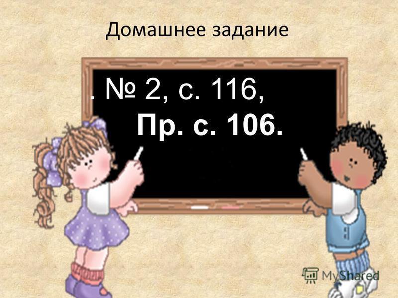 Итог урока Интервью с глаголом: – Что вы больше всего любите? – Что пожелаете ученикам? Если бы вы рисовали портрет глагола, как бы вы его изобразили?