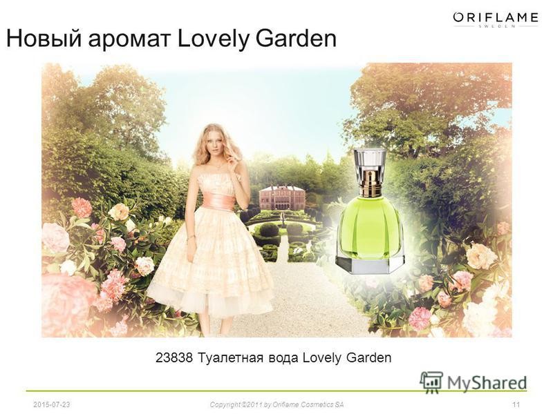 112015-07-23Copyright ©2011 by Oriflame Cosmetics SA Новый аромат Lovely Garden 23838 Туалетная вода Lovely Garden