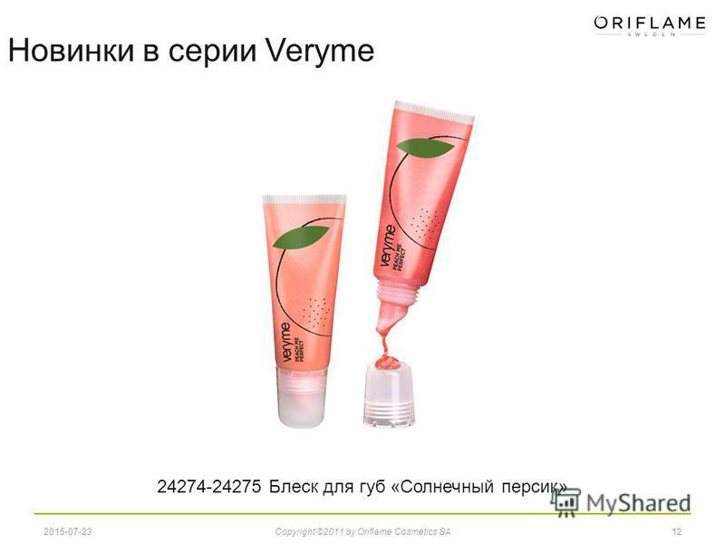 122015-07-23Copyright ©2011 by Oriflame Cosmetics SA 24274-24275 Блеск для губ «Солнечный персик» Новинки в серии Veryme