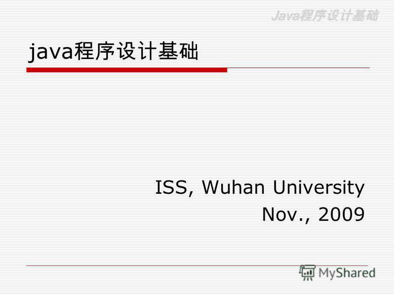 Java Java java ISS, Wuhan University Nov., 2009