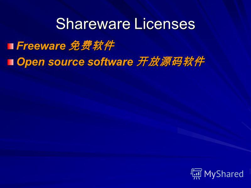 Shareware Licenses Freeware Freeware Open source software Open source software