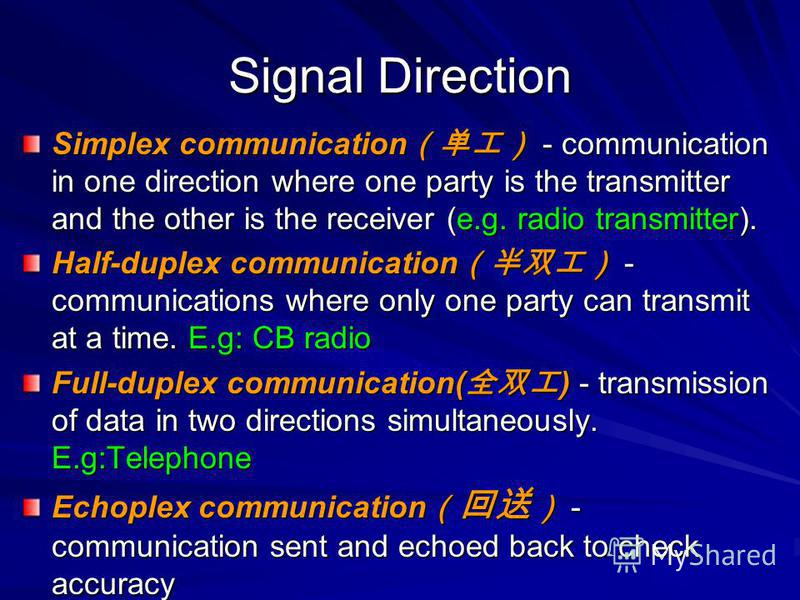 Signal Direction Simplex communication - communication in one direction where one party is the transmitter and the other is the receiver (e.g. radio transmitter). Half-duplex communication - communications where only one party can transmit at a time.