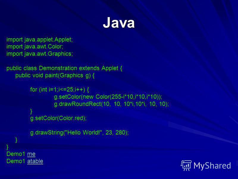 Java import java.applet.Applet; import java.awt.Color; import java.awt.Graphics; public class Demonstration extends Applet { public void paint(Graphics g) { for (int i=1;i<=25;i++) { g.setColor(new Color(255-i*10,i*10,i*10)); g.drawRoundRect(10, 10,