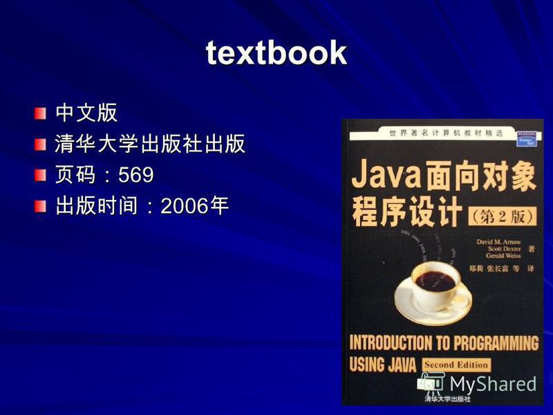 textbook 569 569 2006 2006
