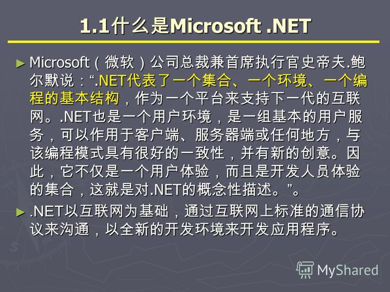 1.1 Microsoft.NET Microsoft..NET.NET.NET Microsoft..NET.NET.NET.NET.NET